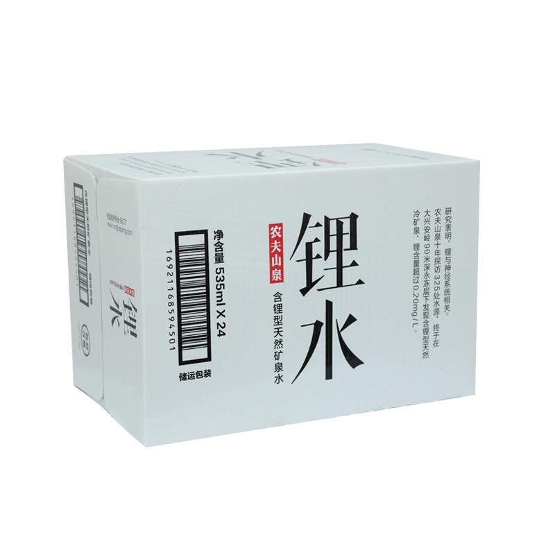Wellpappe Plastikflaschenboxen Behälter kundenspezifische Größe Farbdesign für Verpackung oder Umlauf