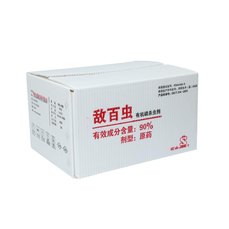 Chemische Produkte aus Wellpappe, Kartons, Behälter, Farbdesign in Sondergröße für Verpackung oder Umlauf