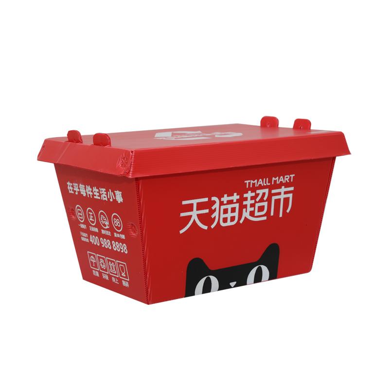 Express-Versandkartons aus Wellpappe aus Kunststoff mit individueller Größe für Verpackung oder Logistik